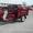 Мотороллер грузовой трёхколёсный #1822
