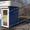 Купить киоск у нас - производителей металлоконструкций - Изображение #3, Объявление #559315