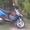 продам скутер срочно. #743252