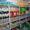 Стеллажи металлические сборно-разборные для магазинов,  складов #773907
