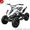 Важно! Продам Детский Квадроцикл Python (500W-36V) БЕЛЫЙ #882889