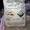 Сода каустическая (натрий едкий,  гидроксид натрия) тех #1038001