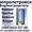 Ремонт Чистка замена анода тэна установка Бойлера водонагревателя Днепропетровск #1142051