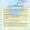 Получение разрешительной документации,  висновки СЕС,  сертификати гигиенические,   #1652205
