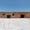 продам здание под разборку Кисличеватая Днепр.область #1659277