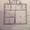 Продам дом в Краснополье #1680451