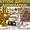 Куплю Антиквариат,  монеты,  часы,  ордена,  медали,  иконы  #1708216