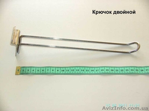 Крючки для торгового оборудования на перфорацию,сетку,экспопанель. - Изображение #2, Объявление #1024222