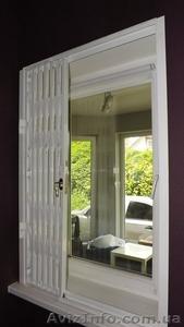 Решетки металлические в Днепропетровске на оконные и дверные проемы. - Изображение #1, Объявление #1391652
