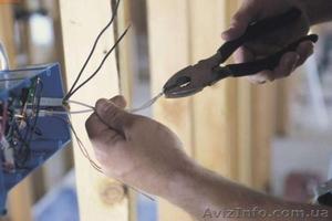 Услуги электрика,ремонт проводки. - Изображение #1, Объявление #1565799