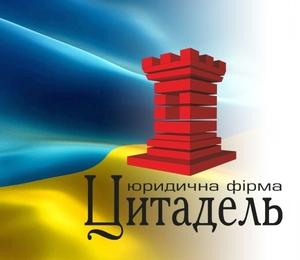 Получить паспорт Украины - Изображение #1, Объявление #1657736
