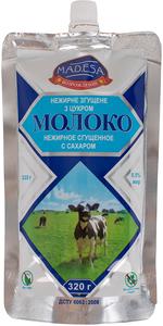 Молоко обезжиренное сгущенное с сахаром 0, 5% жирности дой пак 0,320 кг, экспорт - Изображение #1, Объявление #1700541