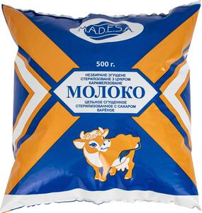 Молоко цельное сгущеное стерилизованное,карамелизированое, Фил Пак 500,экспорт - Изображение #1, Объявление #1700192