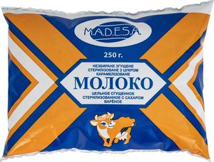 Молоко цельное сгущеное стерилизованное,карамелизированое, Фил Пак 250,экспорт - Изображение #1, Объявление #1700191