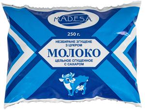 Молоко цельное сгущенное с сахаром Фил Пак 250 гр, экспорт - Изображение #1, Объявление #1700189