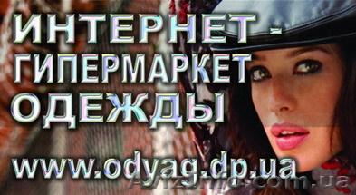 женскaя одеждa из белоруссии оптом