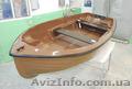 Лодка пластиковая Украина - Изображение #2, Объявление #36504