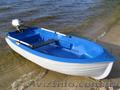 Лодка пластиковая Украина, Объявление #36504