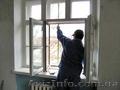 Регулировка окон и дверей с гарантией! - Изображение #3, Объявление #42813