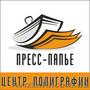 Полиграфические услуги Днепропетровск