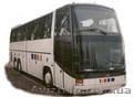 Автобусы под заказ, Объявление #47791