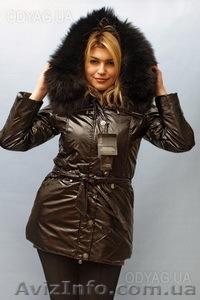 днепропетровск магазин верхней одежды куртки пальто
