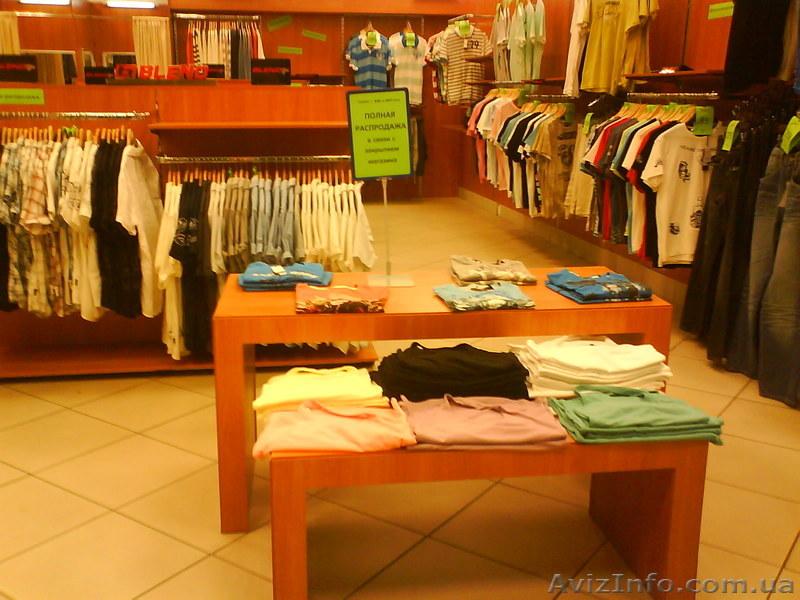 Торговое Оборудование Для Одежды Купить