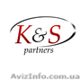 Юридические услуги Днепропетровск ЮК K&S partners