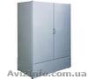 Холодильное оборудование для магазинов, ХоРеКА.(Недорого-Новое) - Изображение #3, Объявление #245845
