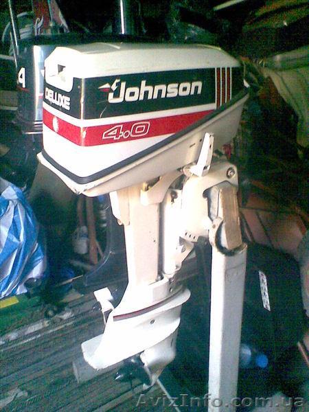 лодочный мотор dnx купить