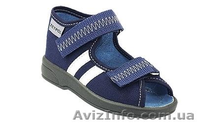 Zetpol - Интернет магазин детской обуви