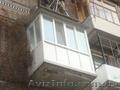 Окна,  балконы под ключ,  сварочные работы,  обшивка