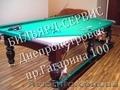 Сборка бильярдного стола, перетяжка бильярдного сукна, днепропетровск