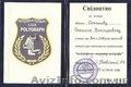 Детектор лжи - полиграф. Днепропетровск, услуги - Изображение #7, Объявление #216060
