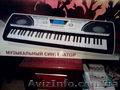 Музыкальный синтезатор CortlandVS6180
