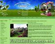Создание сайтов Днепропетровск web-apelsin разработка сайтов Днепропетров