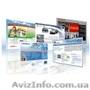 Создаю сайты для бизнеса быстро и бесплатно