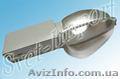 Светильник уличный консольный фонарь ЖКУ,  РКУ,  ГКУ 70-250W Helios 21