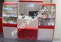 Мебель для аптек Днепропетровск от Арт модуль мебель