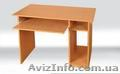 Стол компьютерный Ст 12- 1000х550х750