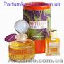 Купить парфюмерия интернет доставка