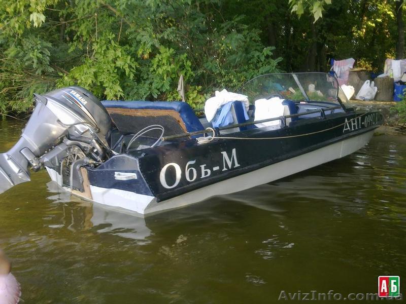 купить рулевое управление на моторную лодку бу на авито