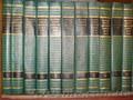 История Второй Мировой войны 1939-1945 в 12 томах - Изображение #2, Объявление #678923