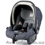Люлька   автокресло Peg-Perego Set Modular System Denim 2012