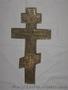 Крест Старинный Православный