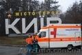 Перевезти больного из Днепропетровска в Киев Харьков Донецк Москву Минск medexpr