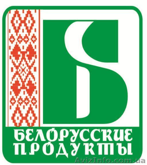 Товары Из Белоруссии