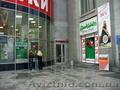 Продаж нежитлового приміщення Дніпропетровськ