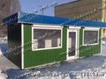 Киоск, павильон в Днепропетровске
