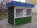 Продам отдельно стоящий магазин в Днепропетровске - Изображение #5, Объявление #818733